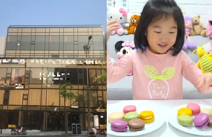 A collage showing the five-storey building and the girl YouTube star.