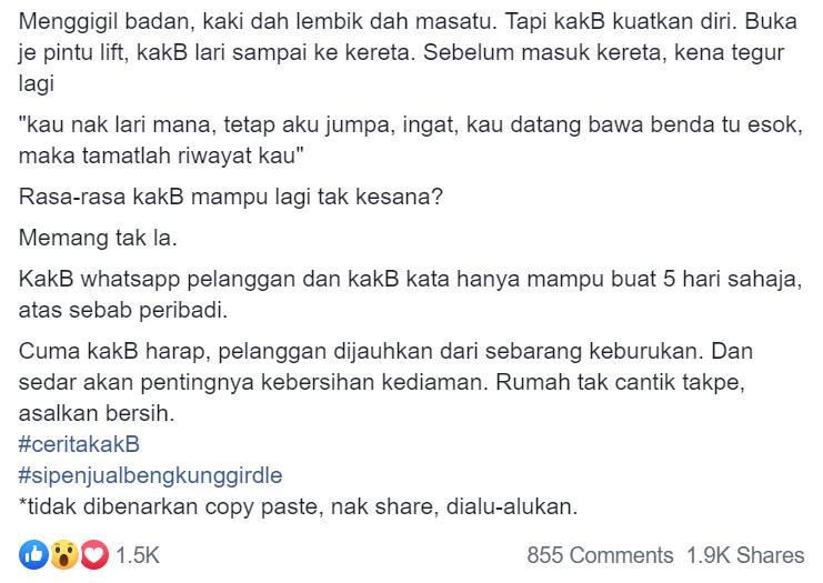 Image from Facebook Nurul Basyarah