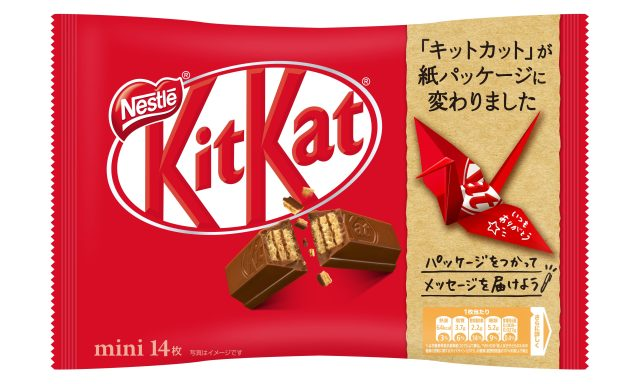KitKat Mini Original