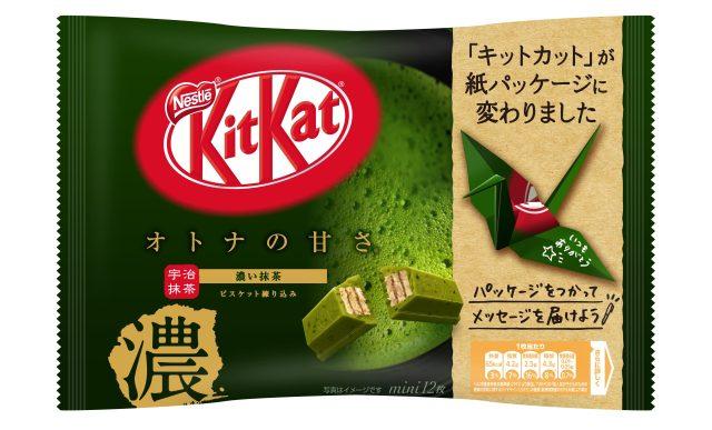 KitKat Mini Otona no Amasa Strong Matcha