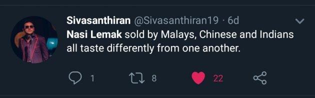 Image from Twitter @Sivasanthiran19