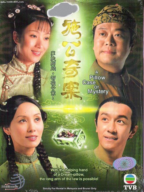 Image from TVB / Opionator Wordpress