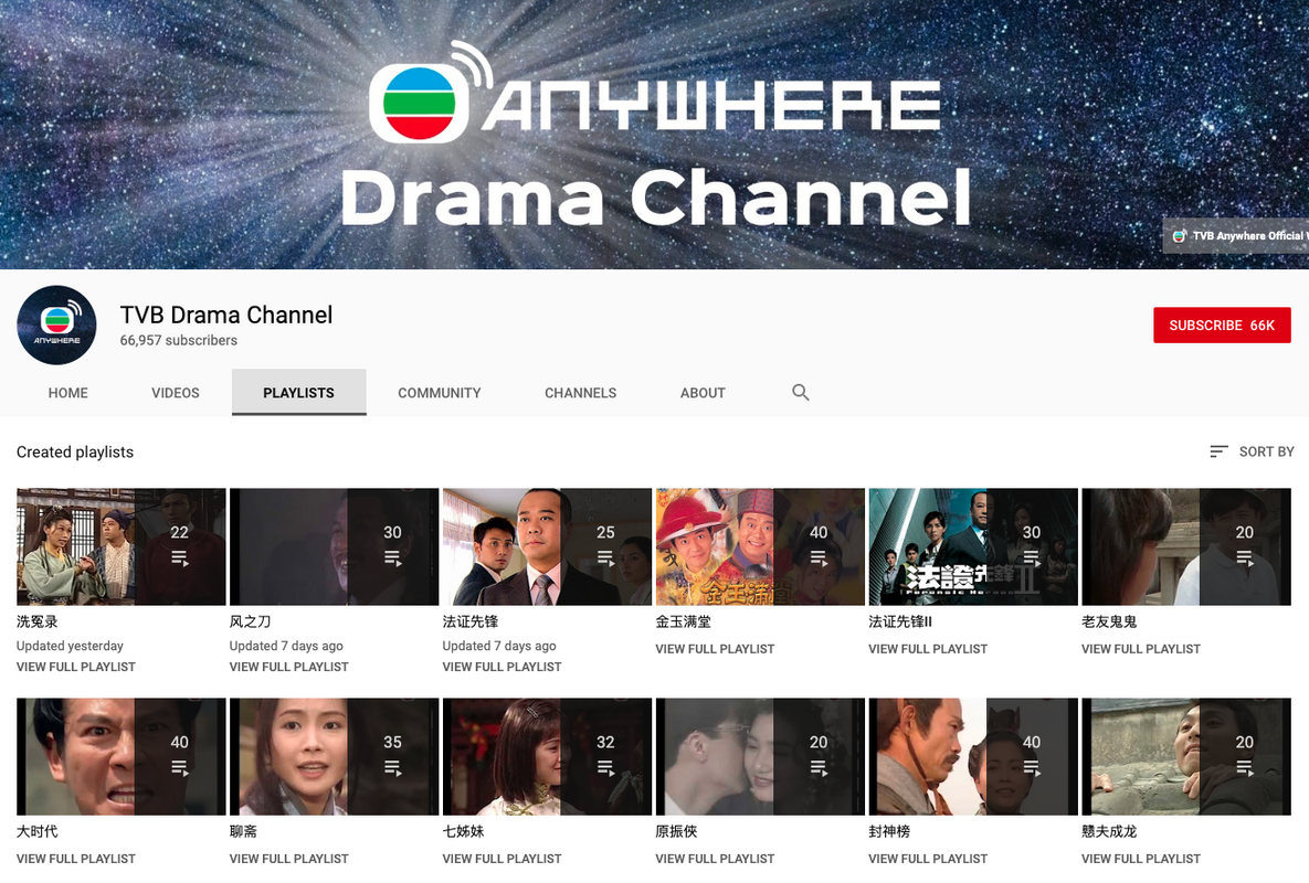 Image from TVB Drama Channel / YouTube