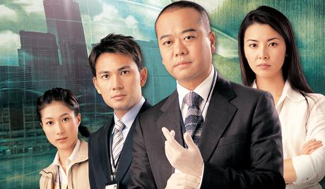 Image from TVB / Viki