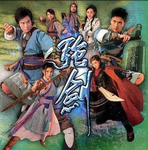 Image from TVB / Wikipedia