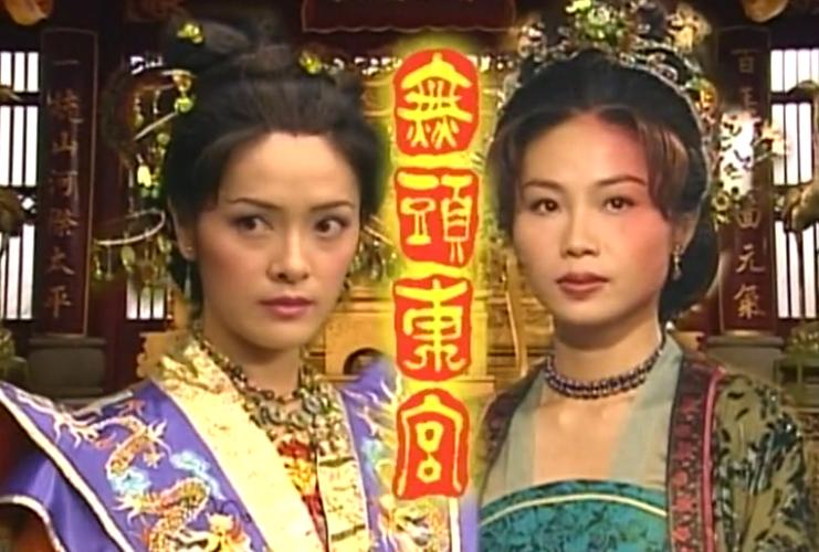 Image from TVB / Sohu