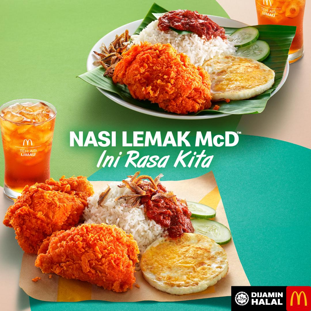 Image from mcdonalds.com.my