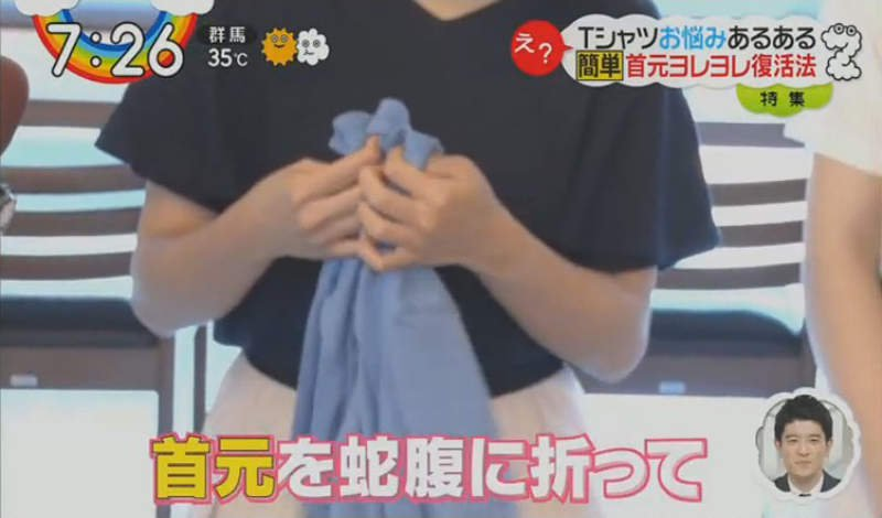 Image from Nippon TV / 5goup