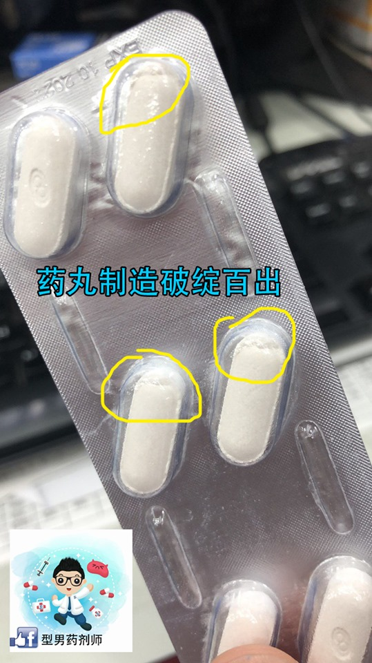 Fake Panadol tablets.