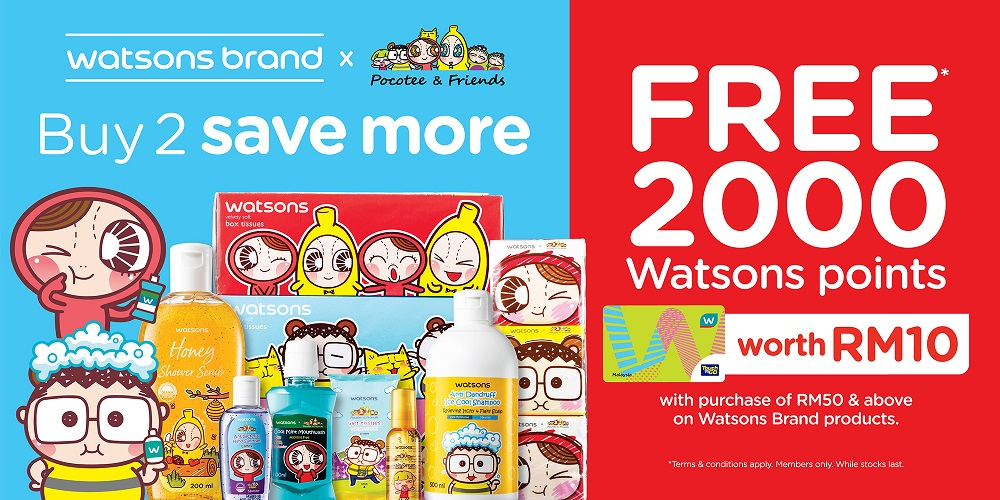 Image from Watsons