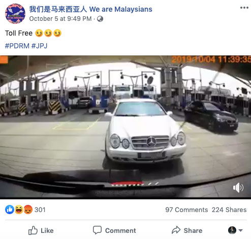 Image from We are Malaysians/Facebook