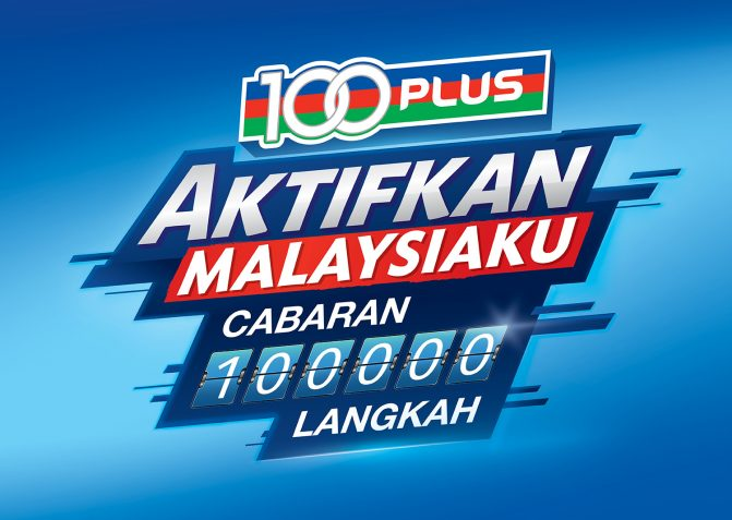 Image from 100PLUS Malaysia