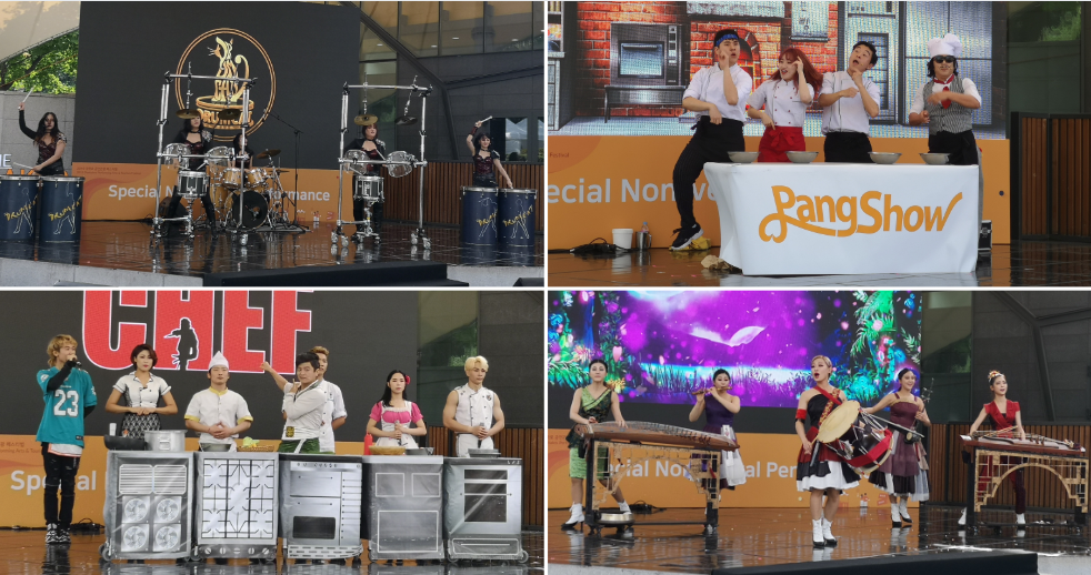 Top row, from left: Drumcats and Pang Show | Bottow row, from left: CHEF: A New Brand of BIBAP and Sun & Moon