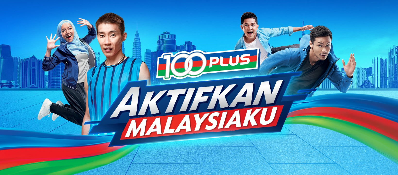 Image from 100PLUS Malaysia (Facebook)