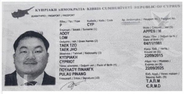 Low Taek Jho's Cyprus passport, which shows that it was his 38th birthday yesterday, 4 November.