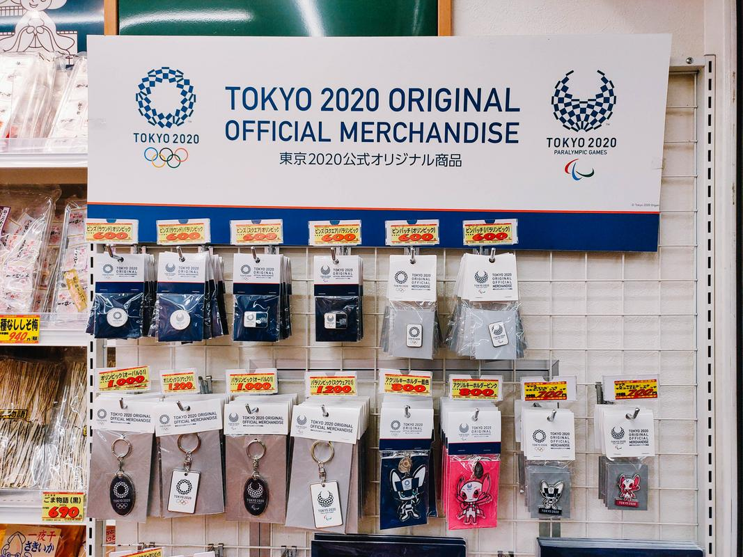 Tokyo 2020 merchandise now for sale all around the city.