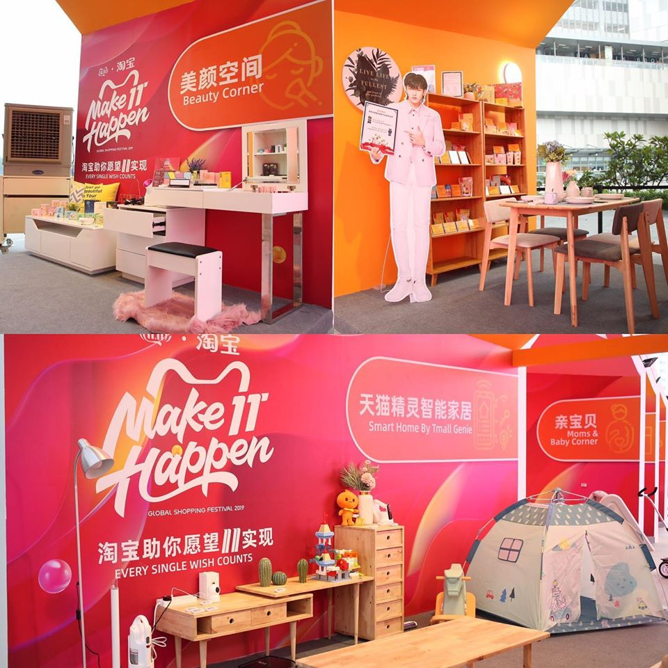A pop-up Taobao store during its soft launch on 8 November.