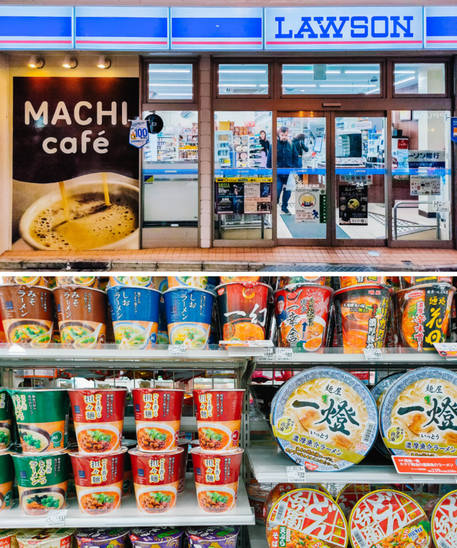 All kinds of instant ramen for sale at Lawson.