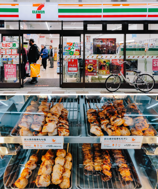 Even the yakitori at 7-Eleven is impressively good.