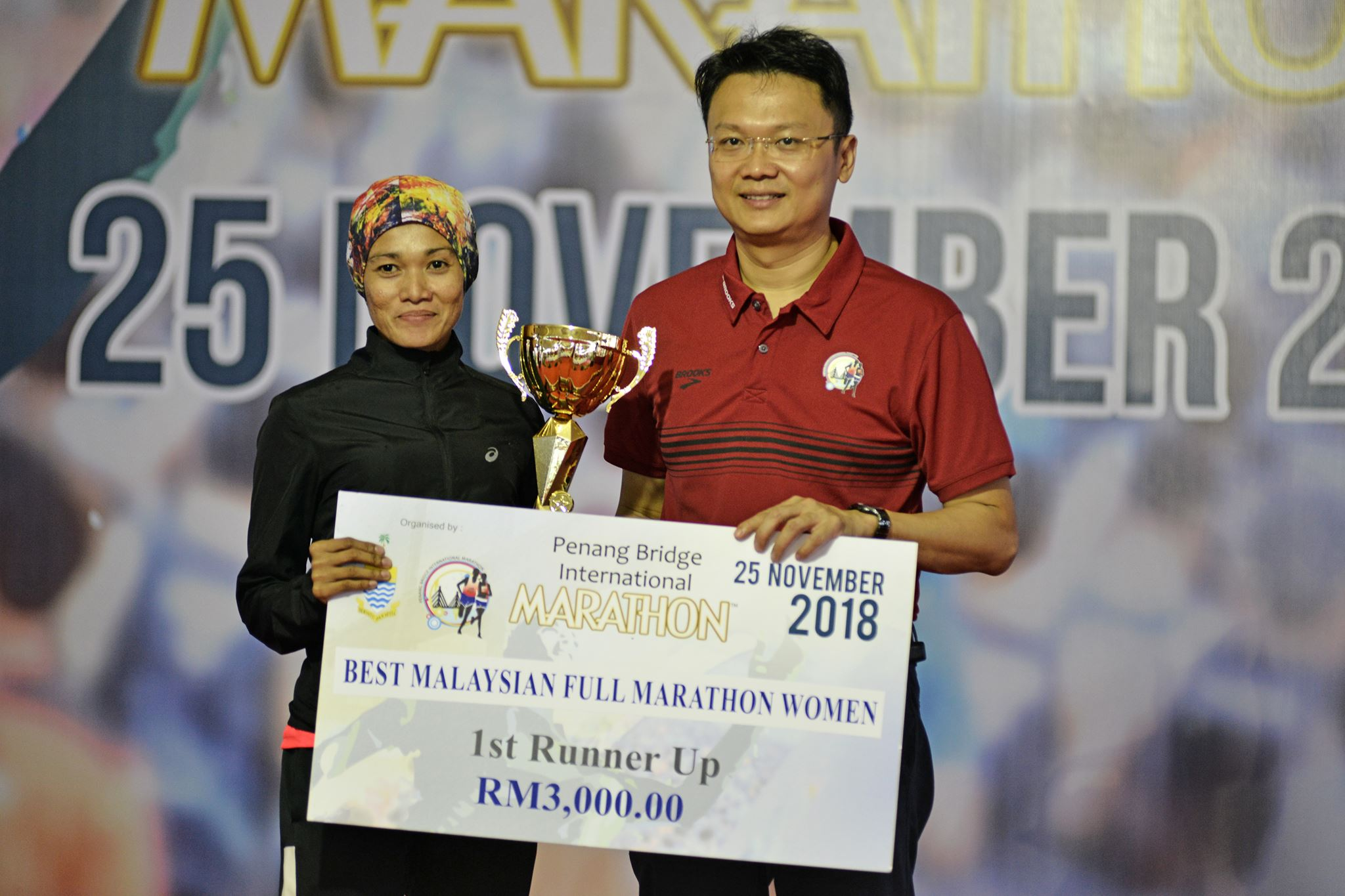 Nur Amelia was first runner-up in the Full Marathon Women's Open, Malaysian category, last year.