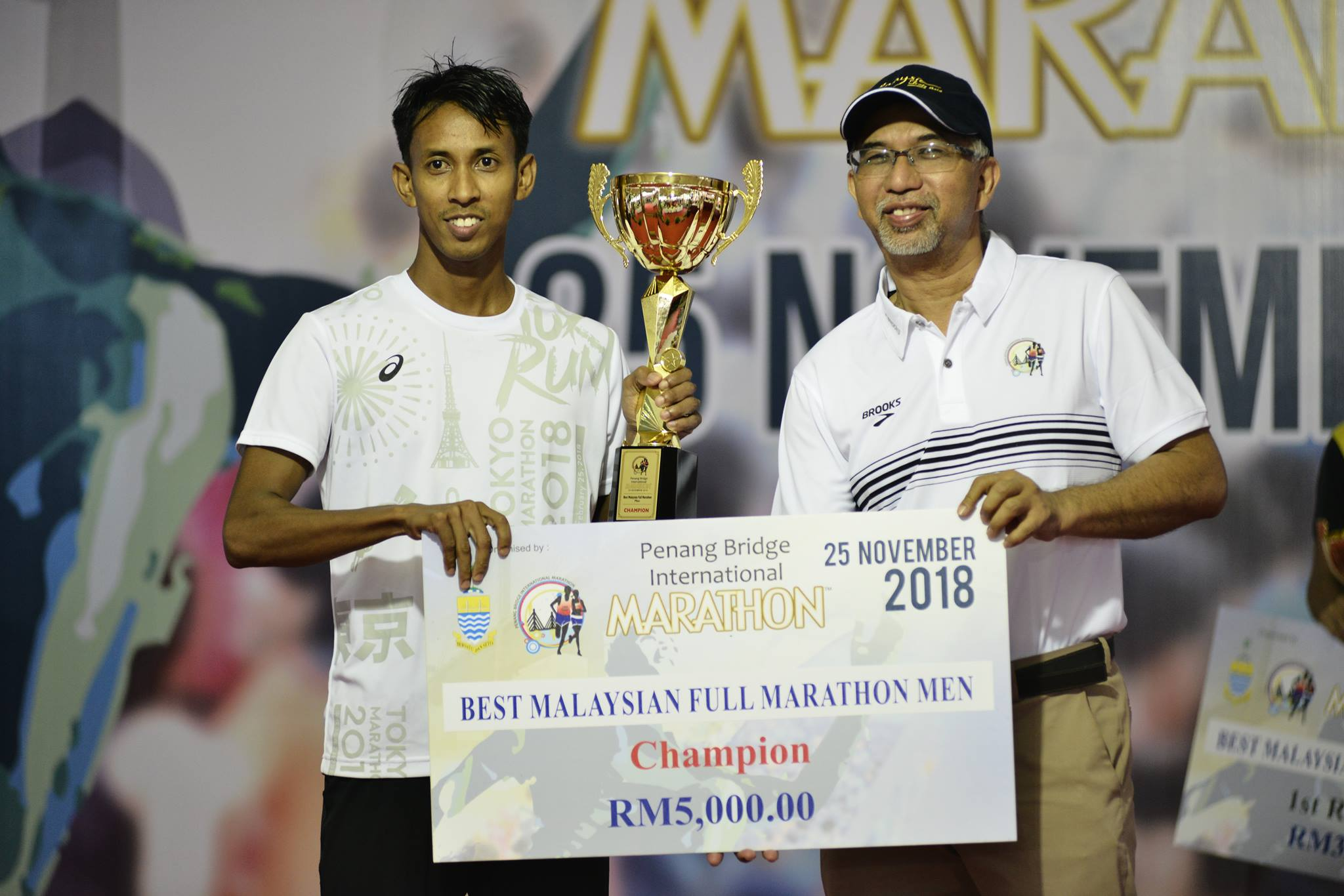Nik Fakaruddin has won the Full Marathon Men's Open, Malaysian category, four years in a row.