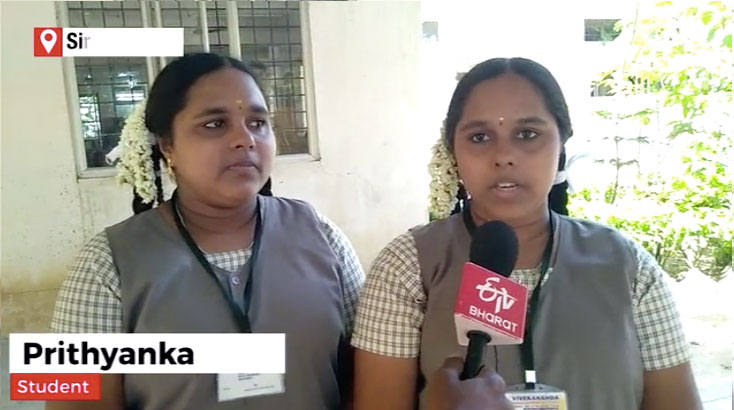Twins KM Prithyanka and KM Priyanka.