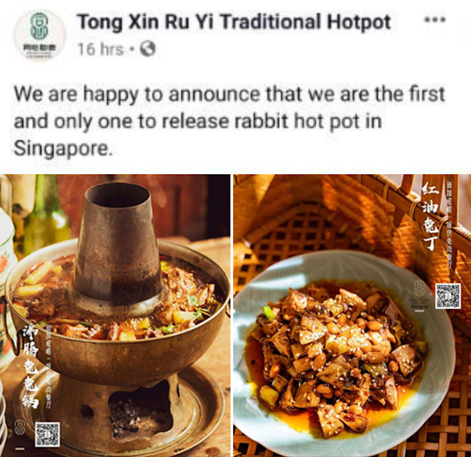 Screenshot of the restaurant's deleted post.
