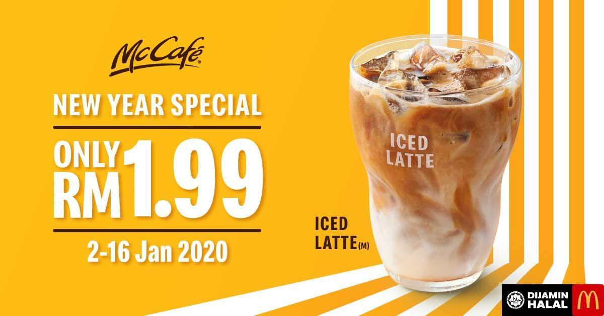 Image via McDonald's Malaysia