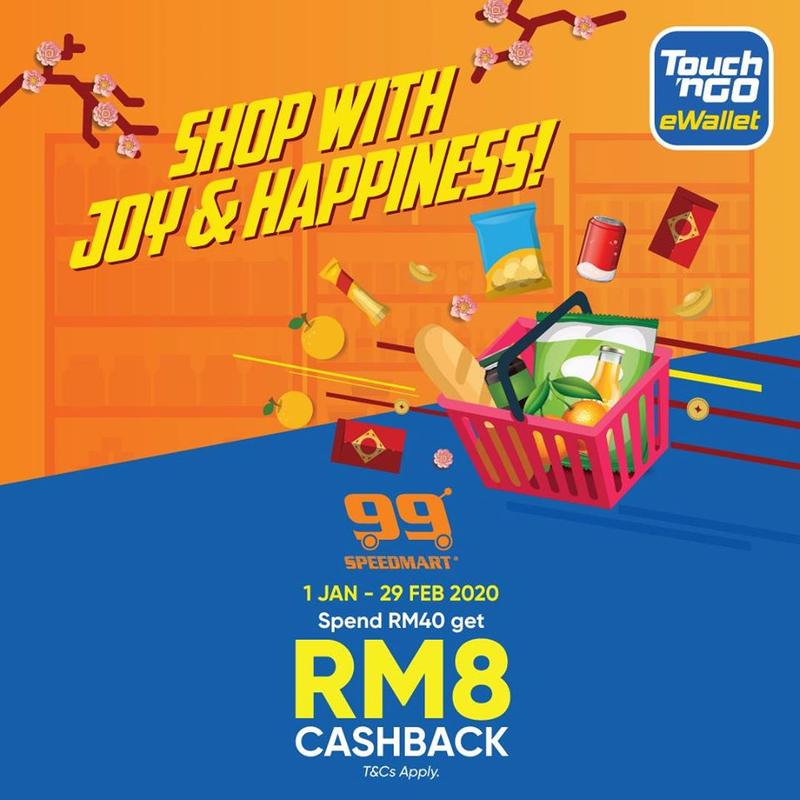 Image from Touch 'n Go eWallet/Facebook