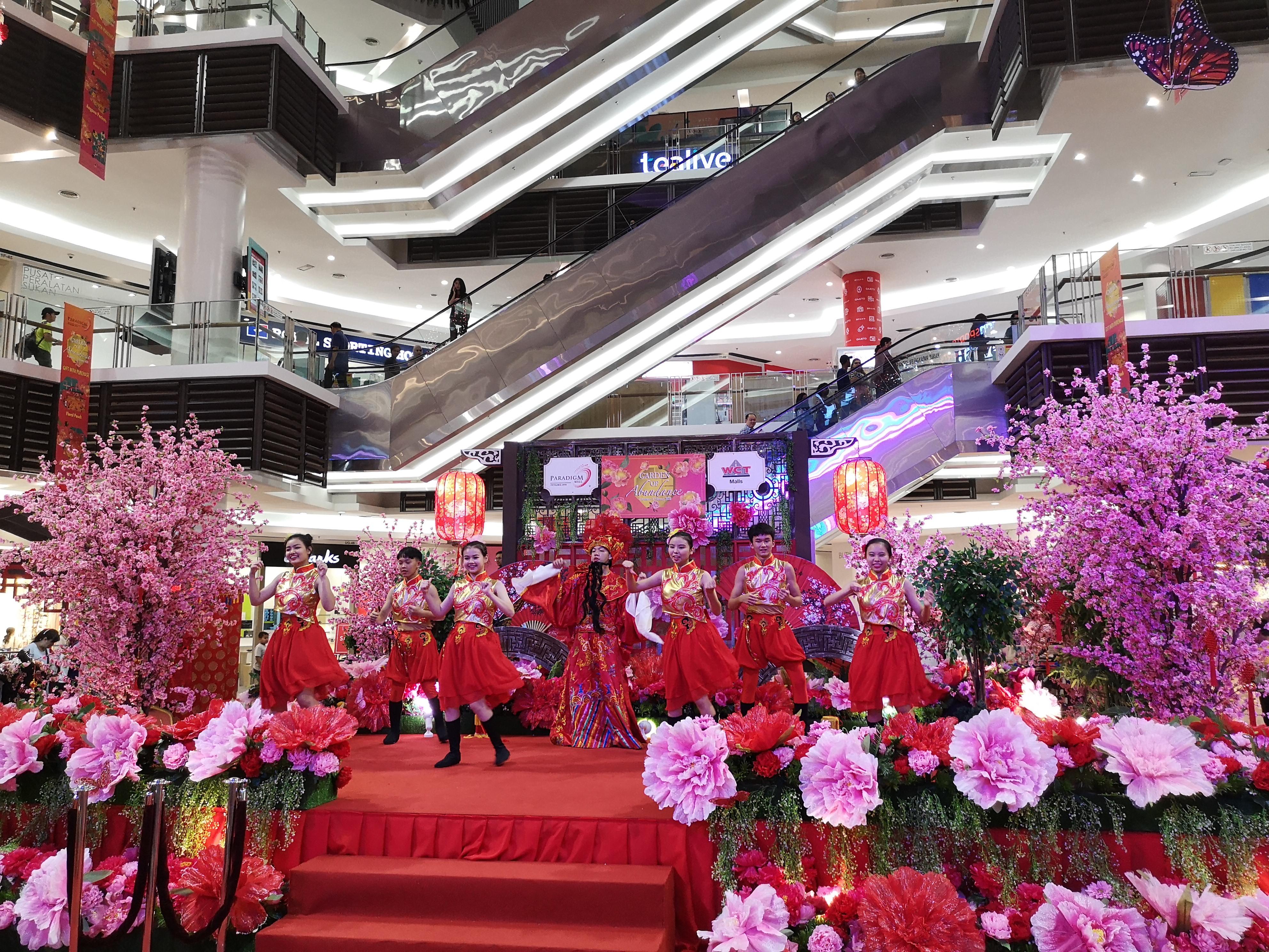 Image from Paradigm Mall Petaling Jaya