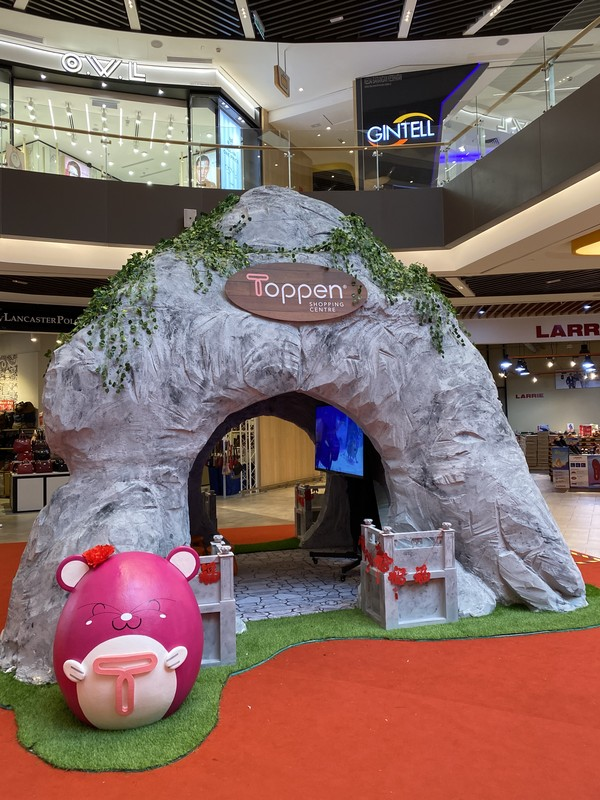 Image from Toppen Shopping Centre (Provided)