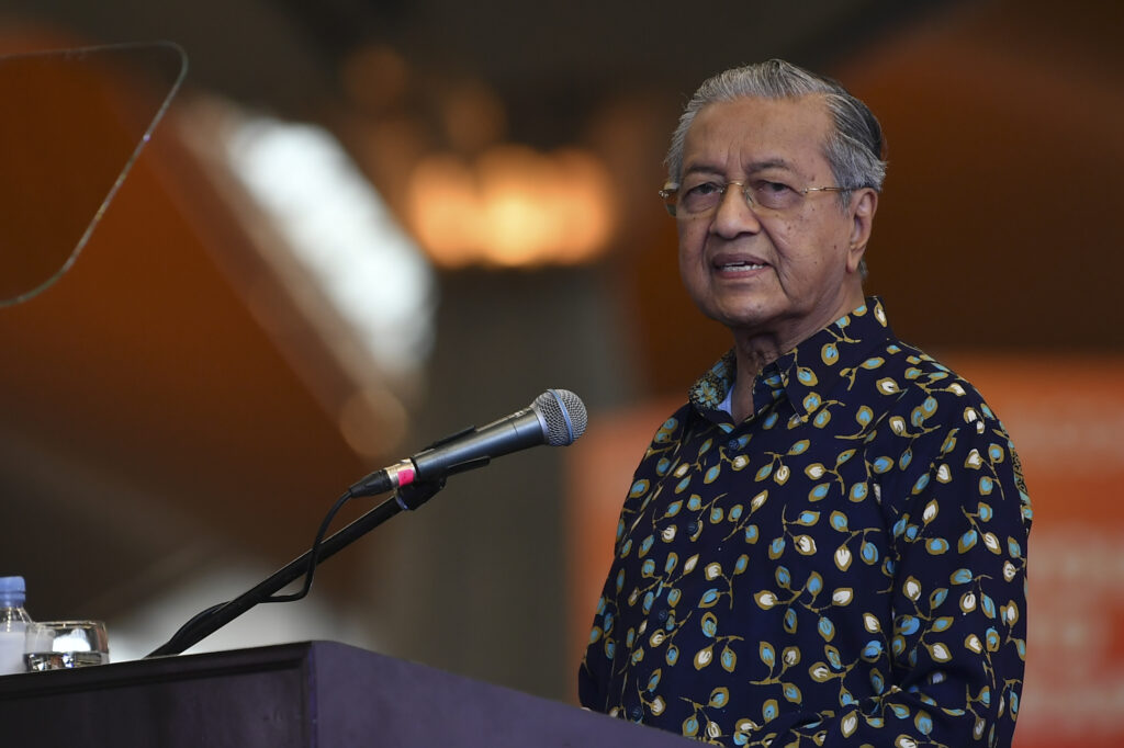 Prime Minister Tun Dr Mahathir Mohamad.