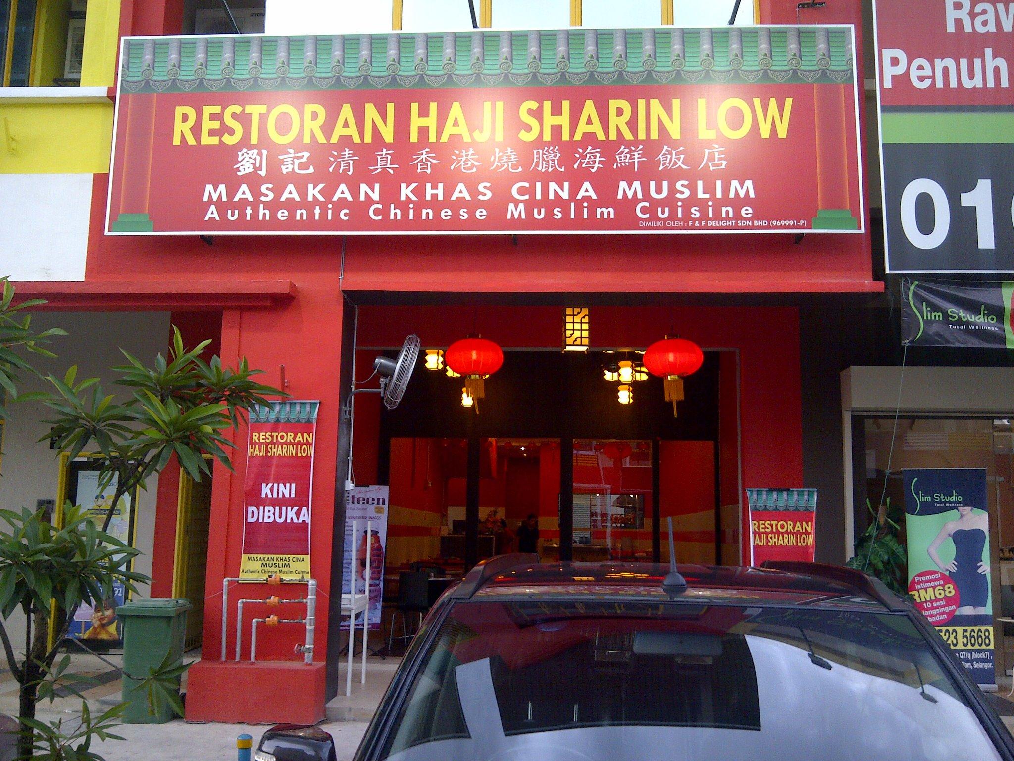 Image from Restaurant Haji Sharin Low/Facebook