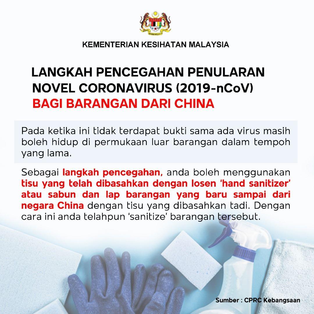 Image from Kementerian Kesihatan Malaysia