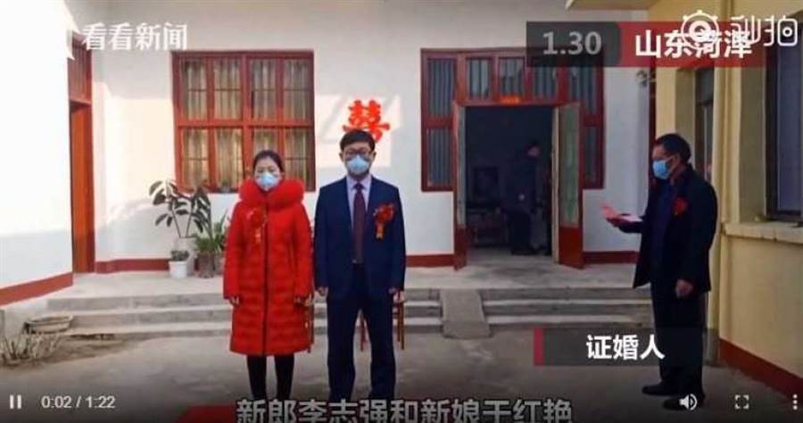 Image from China Times