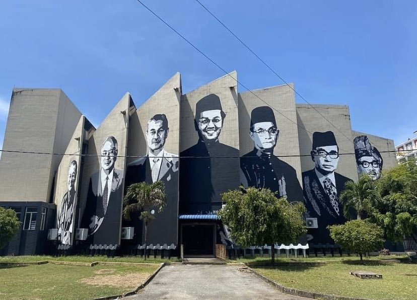 The mural of the prime ministers.