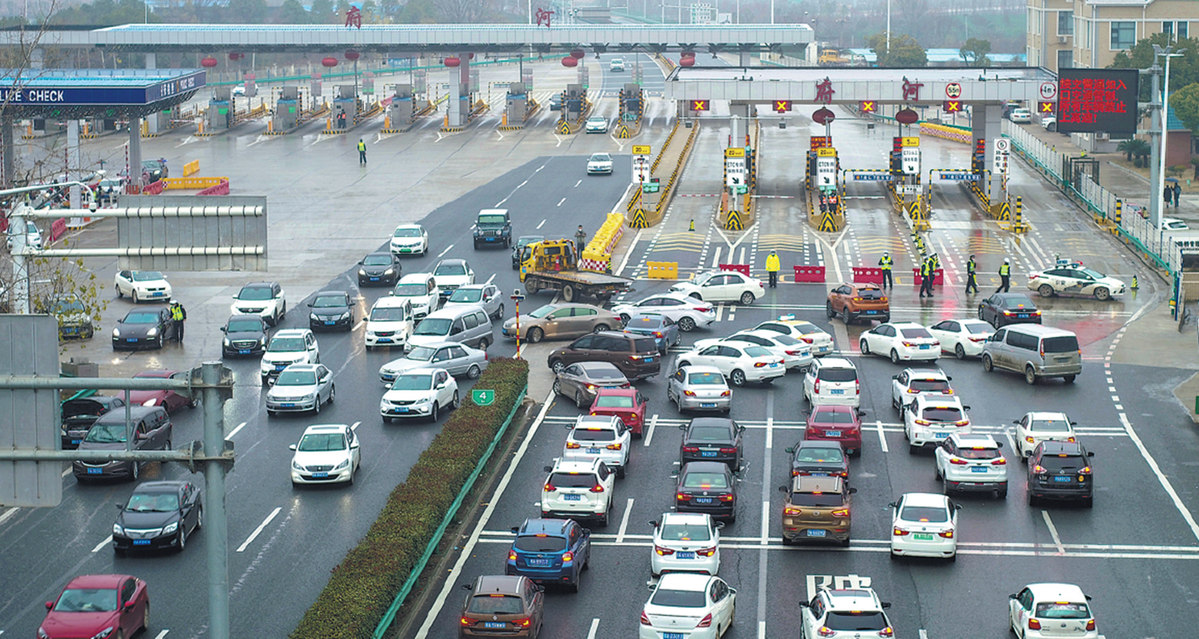 A toll station on the Daihuang Expressway in northern Wuhan, Hubei province, has been closed because of the outbreak.