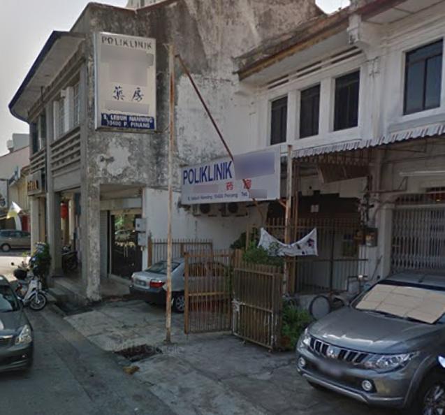 Lebuh Nanning in George Town, Penang.