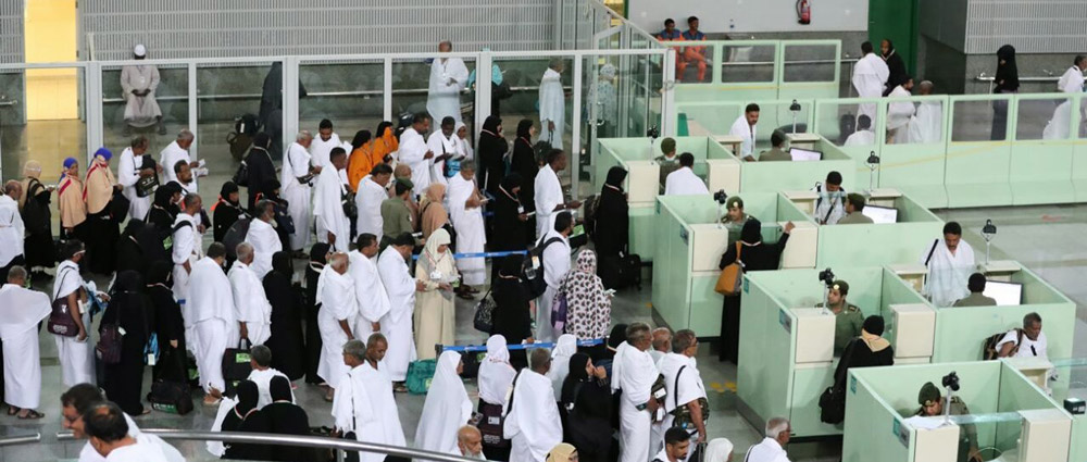 Image from Hajj and Umrah Planner