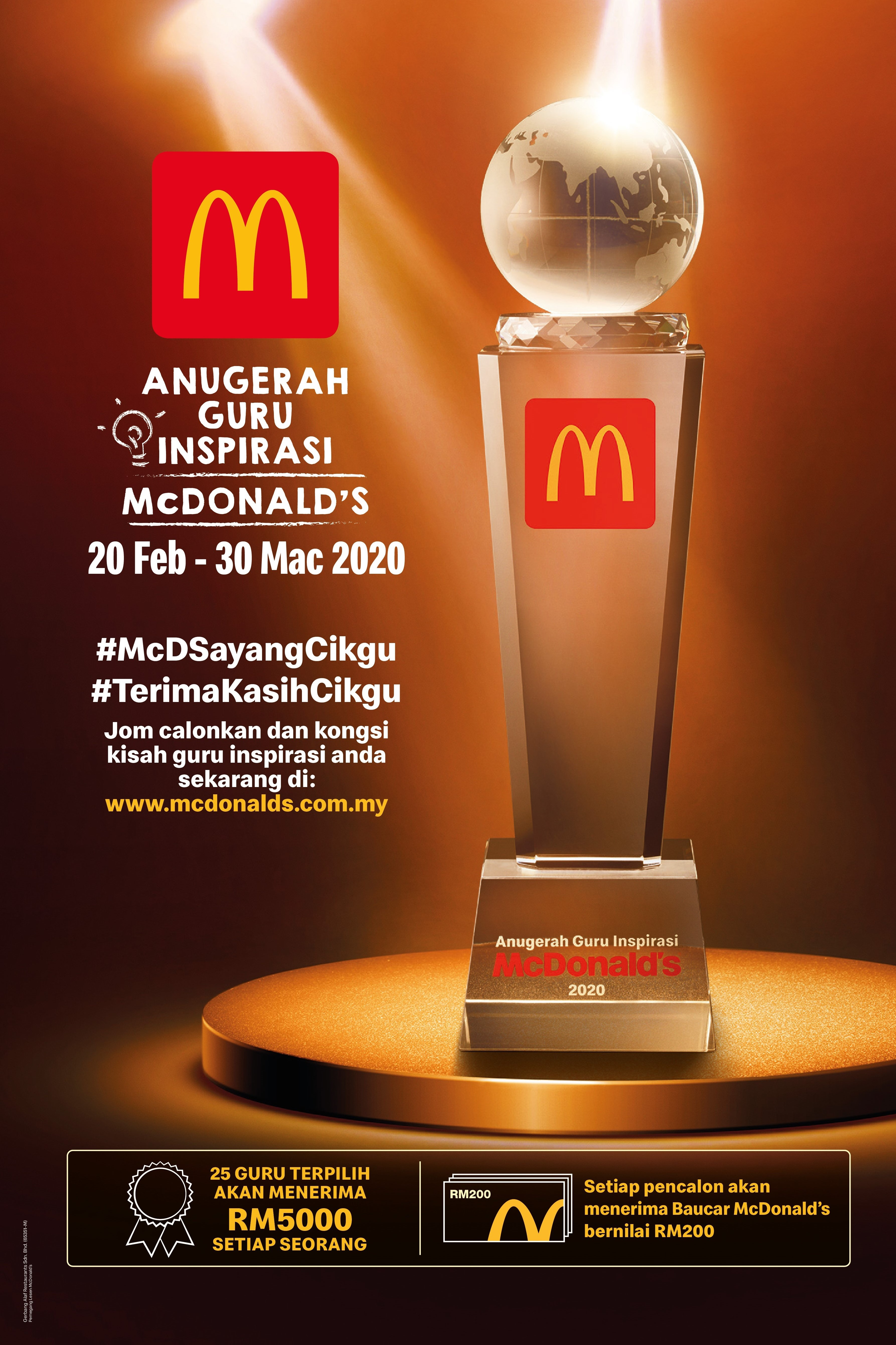 Image from McDonald's