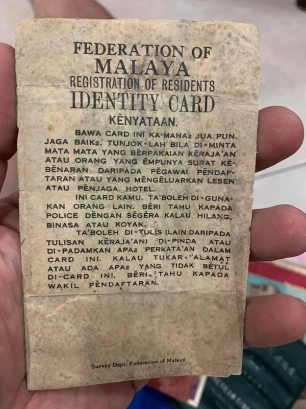 According to the National Registration Department's (JPN) history, identification cards for the Federation of Malaya were issued on 2 August 1960.