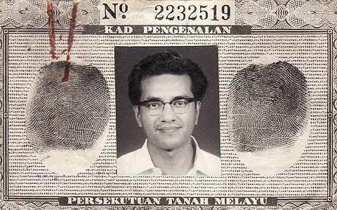 Image from MenteriKu