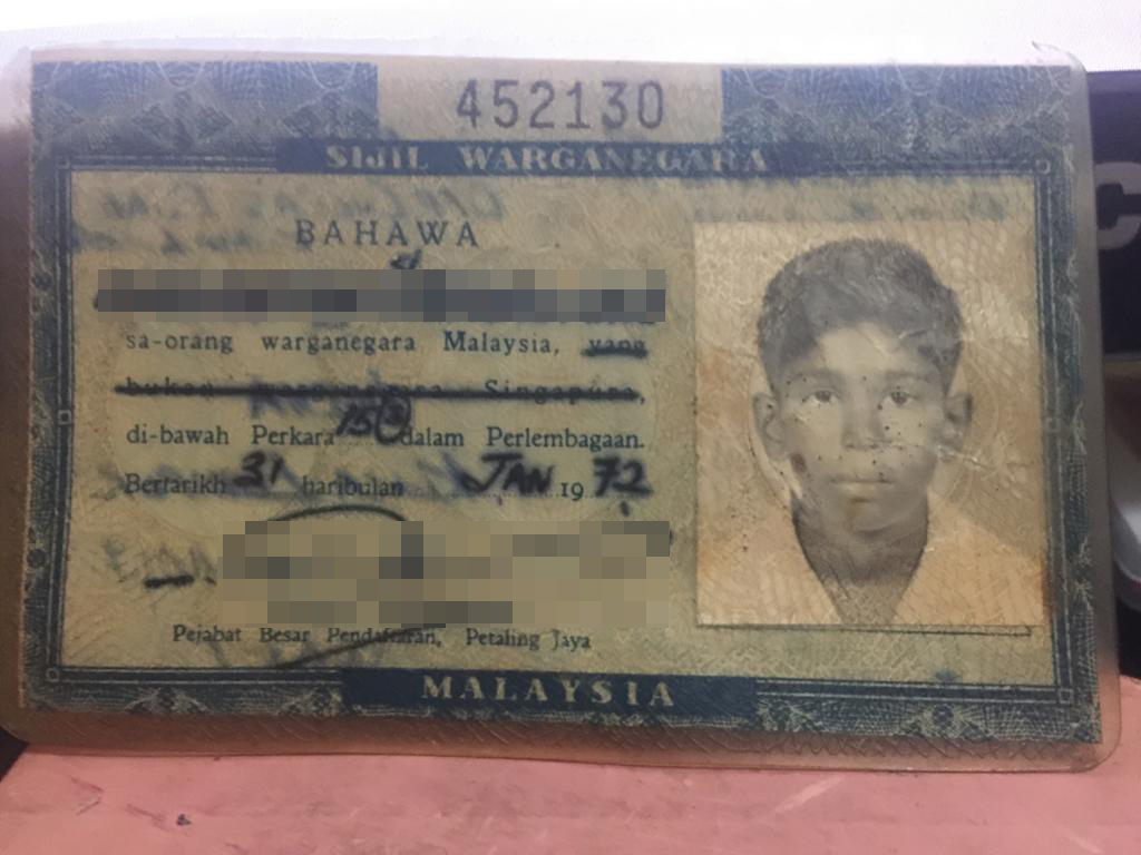 A citizenship card of a 15-year-old in 1972.