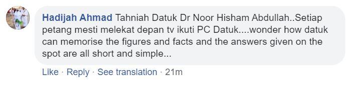 Image from Noor Hisham Abdullah/Facebook