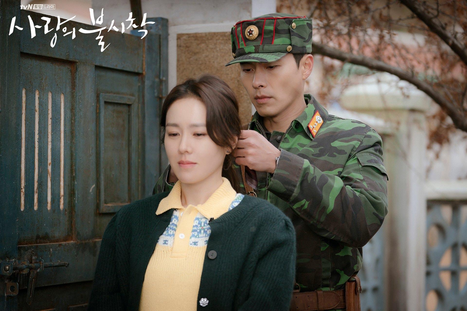Image from Facebook Hyun Bin 현 빈 - International Fans