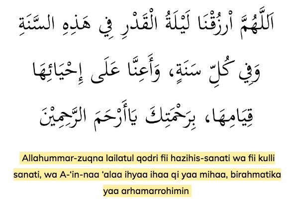 Image from Aku Islam