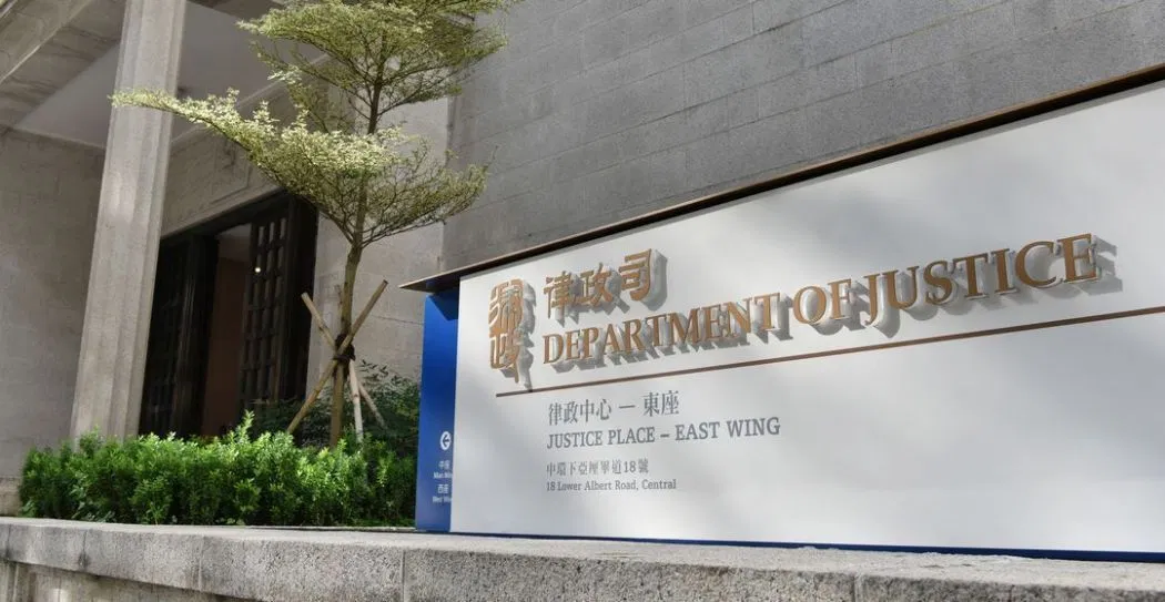 Department of Justice Hong Kong.