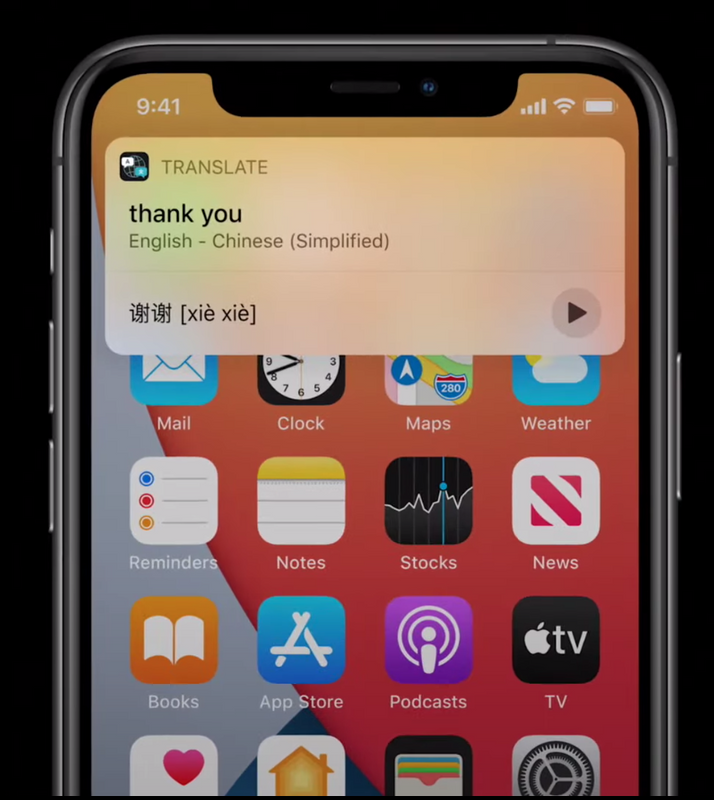 Image from Apple/YouTube