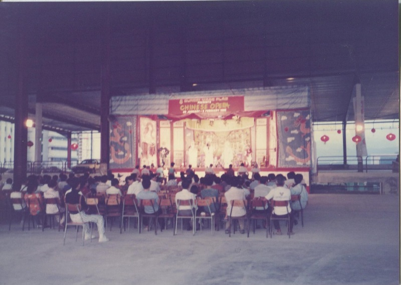 Temporary stage on rooftop of Sungei Wang Plaza in the 1970s.