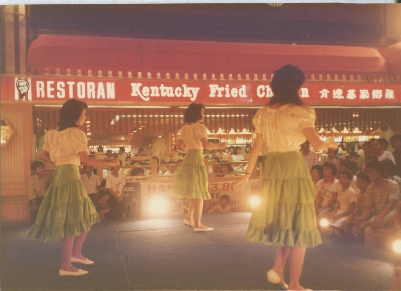 Dancers performing outside the KFC outlets at Sungei Wang Plaza in the 1970s.